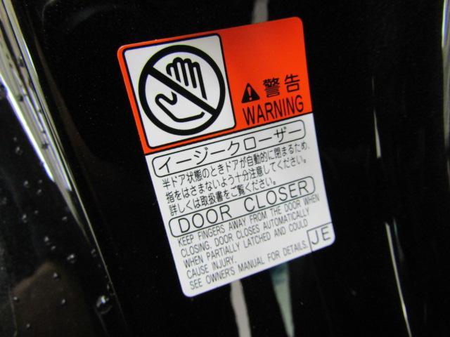 LS500 Iパッケージ スマートキー プッシュスタート デジタルインナーミラー LEDヘッドライト アイドリングストップ ヘッドアップディスプレイ 20インチアルミ ステアリングヒーター パワーシート エアサス ETC(29枚目)
