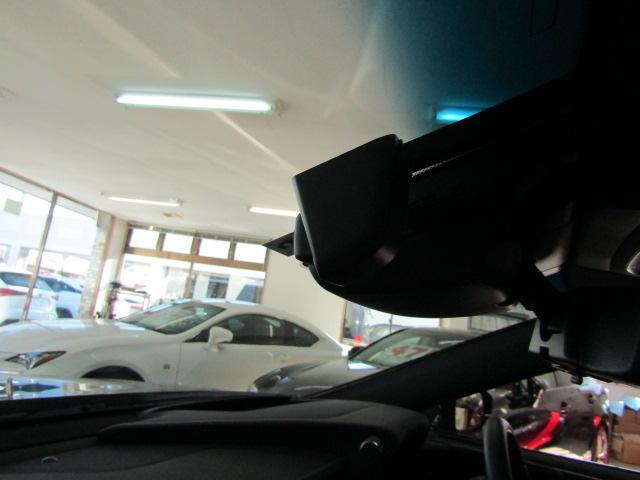 LS500 Iパッケージ スマートキー プッシュスタート デジタルインナーミラー LEDヘッドライト アイドリングストップ ヘッドアップディスプレイ 20インチアルミ ステアリングヒーター パワーシート エアサス ETC(42枚目)