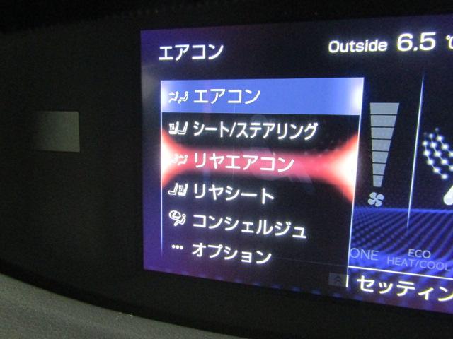 LS500h バージョンL フルセグ アラウンドモニター ヘッドアップディスプレイ サンルーフ レザーシート パワーシート シートエアコン シートヒーター PSKA BSM ステアリングスイッチ エアサス ETC2.0(10枚目)