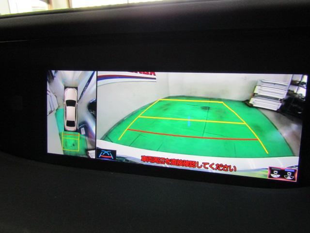 LS500h バージョンL フルセグ アラウンドモニター ヘッドアップディスプレイ サンルーフ レザーシート パワーシート シートエアコン シートヒーター PSKA BSM ステアリングスイッチ エアサス ETC2.0(12枚目)