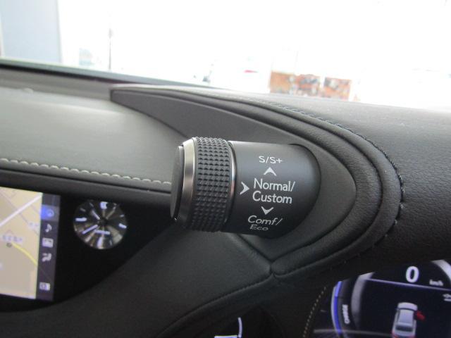 LS500h バージョンL フルセグ アラウンドモニター ヘッドアップディスプレイ サンルーフ レザーシート パワーシート シートエアコン シートヒーター PSKA BSM ステアリングスイッチ エアサス ETC2.0(23枚目)
