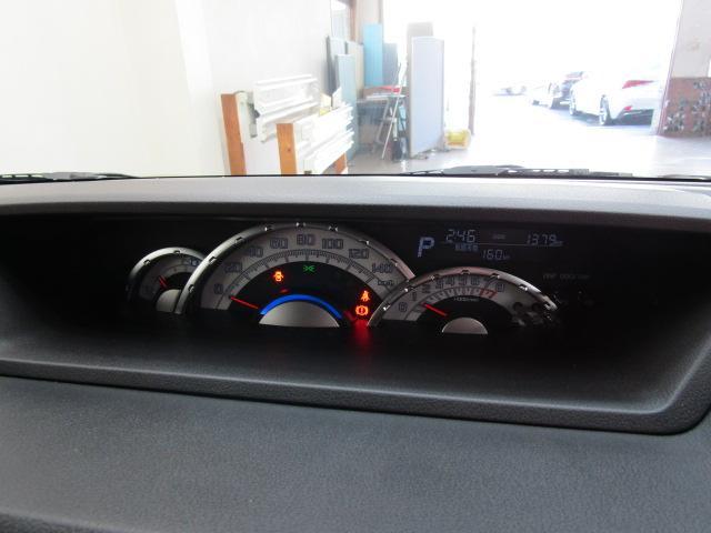 GターボリミテッドSAIII ステアリングスイッチ オートライト LEDヘッドライト フォグライト 両側パワースライドドア スマートキー プッシュスタート ETC オートリトラミラー 15インチアルミホイール エアバック(16枚目)