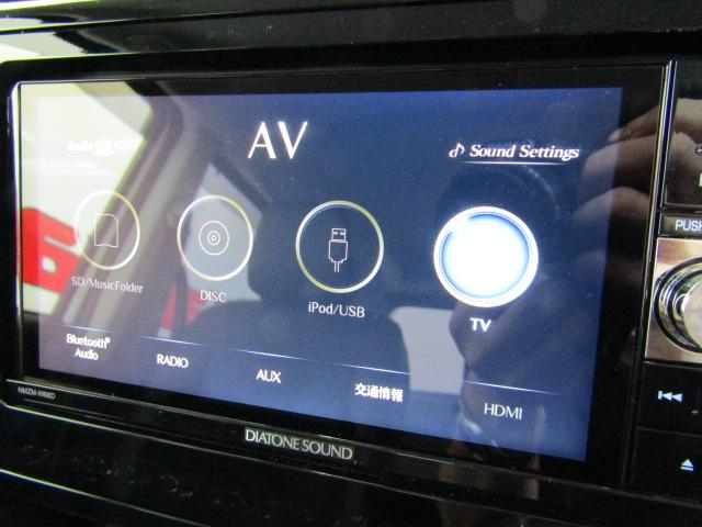 カスタムG ターボ SAII オートライト LEDヘッドライト スマートキー プッシュスタート クルーズコントロール エアバックオートリトラミラー 15インチアルミ 両側パワースライドドア フォグライト チルトステアリング(9枚目)