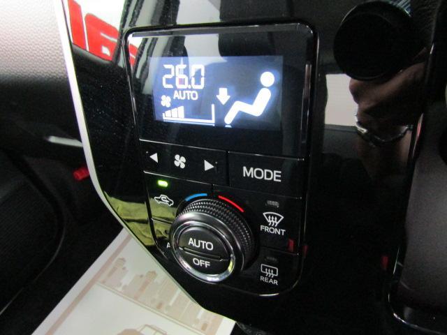 カスタムG ターボ SAII オートライト LEDヘッドライト スマートキー プッシュスタート クルーズコントロール エアバックオートリトラミラー 15インチアルミ 両側パワースライドドア フォグライト チルトステアリング(10枚目)