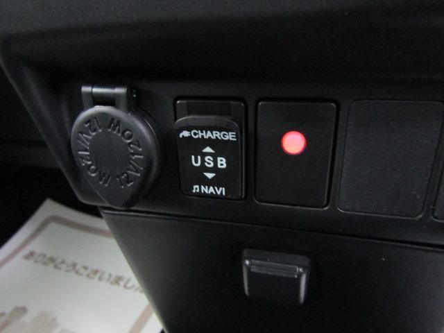 カスタムG ターボ SAII オートライト LEDヘッドライト スマートキー プッシュスタート クルーズコントロール エアバックオートリトラミラー 15インチアルミ 両側パワースライドドア フォグライト チルトステアリング(15枚目)