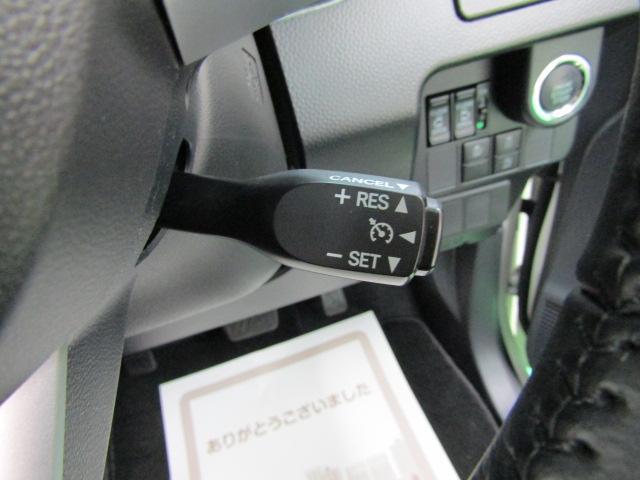 カスタムG ターボ SAII オートライト LEDヘッドライト スマートキー プッシュスタート クルーズコントロール エアバックオートリトラミラー 15インチアルミ 両側パワースライドドア フォグライト チルトステアリング(17枚目)