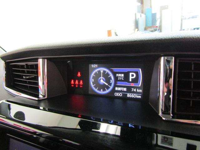 カスタムG ターボ SAII オートライト LEDヘッドライト スマートキー プッシュスタート クルーズコントロール エアバックオートリトラミラー 15インチアルミ 両側パワースライドドア フォグライト チルトステアリング(21枚目)