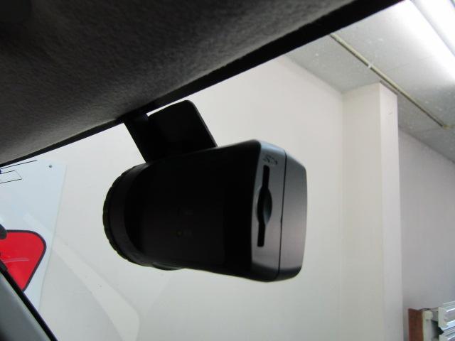 カスタムG ターボ SAII オートライト LEDヘッドライト スマートキー プッシュスタート クルーズコントロール エアバックオートリトラミラー 15インチアルミ 両側パワースライドドア フォグライト チルトステアリング(22枚目)