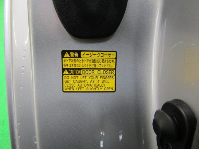 LS460 バージョンS イージークローズドア ステアリングスイッチ CD パワートランク レクサスプレミアムサウンド ウッドコンビハンドル シートヒーター シートエアコン オートリトラミラー 19インチアルミホイール PCS(40枚目)