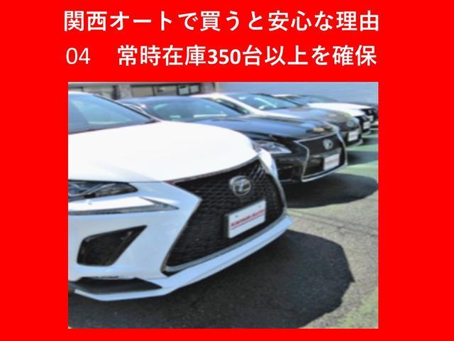 LS460 バージョンS イージークローズドア ステアリングスイッチ CD パワートランク レクサスプレミアムサウンド ウッドコンビハンドル シートヒーター シートエアコン オートリトラミラー 19インチアルミホイール PCS(53枚目)