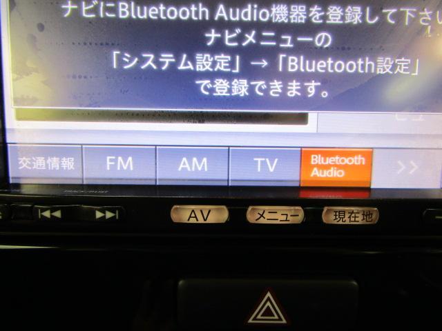 X セキュリティアラーム ウインカーミラー プライバシーガラス ライト付バニティミラー シートリフター 電動格納ミラー スマートキー プッシュスタート ヘッドライトレベライザー ABS ブルートゥース(9枚目)