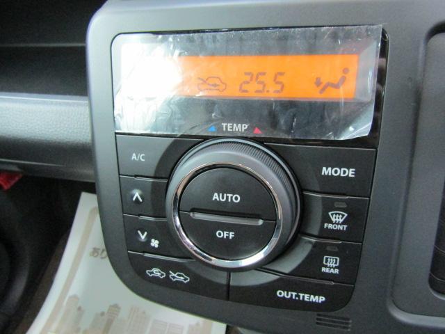 X セキュリティアラーム ウインカーミラー プライバシーガラス ライト付バニティミラー シートリフター 電動格納ミラー スマートキー プッシュスタート ヘッドライトレベライザー ABS ブルートゥース(10枚目)