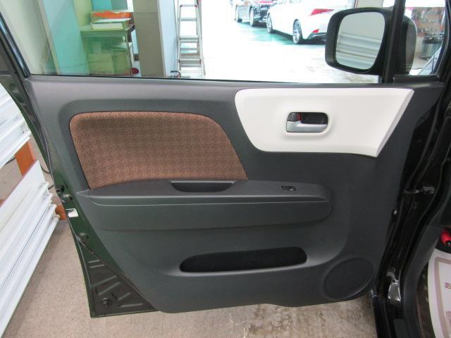 X セキュリティアラーム ウインカーミラー プライバシーガラス ライト付バニティミラー シートリフター 電動格納ミラー スマートキー プッシュスタート ヘッドライトレベライザー ABS ブルートゥース(24枚目)
