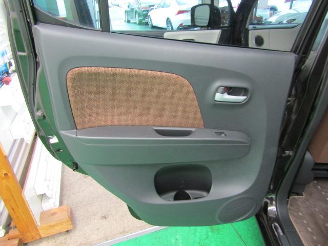 X セキュリティアラーム ウインカーミラー プライバシーガラス ライト付バニティミラー シートリフター 電動格納ミラー スマートキー プッシュスタート ヘッドライトレベライザー ABS ブルートゥース(25枚目)