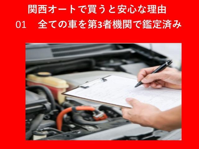 X セキュリティアラーム ウインカーミラー プライバシーガラス ライト付バニティミラー シートリフター 電動格納ミラー スマートキー プッシュスタート ヘッドライトレベライザー ABS ブルートゥース(33枚目)
