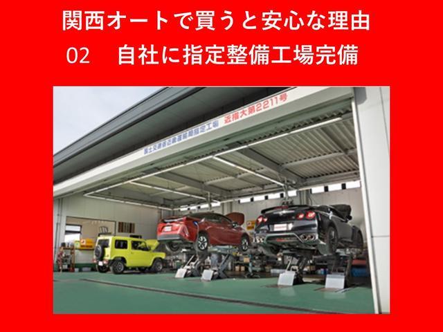X セキュリティアラーム ウインカーミラー プライバシーガラス ライト付バニティミラー シートリフター 電動格納ミラー スマートキー プッシュスタート ヘッドライトレベライザー ABS ブルートゥース(34枚目)