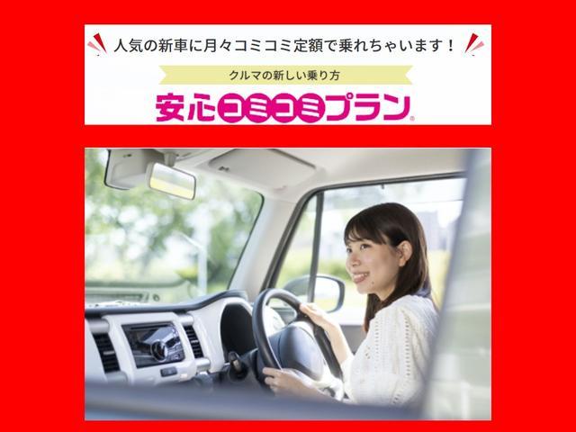 X セキュリティアラーム ウインカーミラー プライバシーガラス ライト付バニティミラー シートリフター 電動格納ミラー スマートキー プッシュスタート ヘッドライトレベライザー ABS ブルートゥース(37枚目)