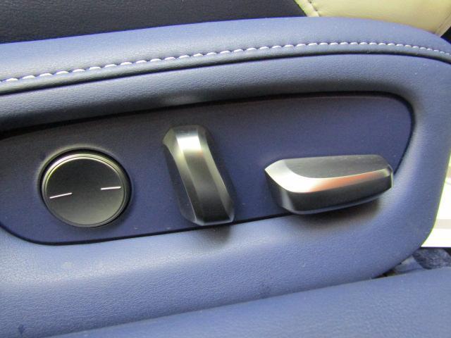 LC500 Lパッケージ ガラスルーフ パワーシート ETC オートリトラミラー 21インチアセーフティプラス ステアリングスイッチ パドルシフト HUD プッシュスタート  フルセグ ブルーレイ バックカメラ ABS(26枚目)