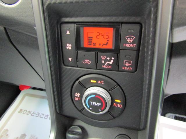 ローブ LEDヘッドライト フォグライト オートライト アイドリングストップ 16インチアルミ バックカメラ オートエアコン プッシュスタート ステアリングスイッチ チルトステア フルセグ ブルートゥース(9枚目)