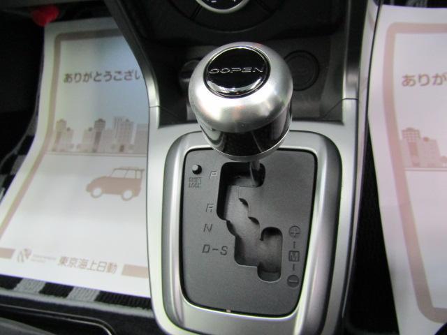 ローブ LEDヘッドライト フォグライト オートライト アイドリングストップ 16インチアルミ バックカメラ オートエアコン プッシュスタート ステアリングスイッチ チルトステア フルセグ ブルートゥース(11枚目)