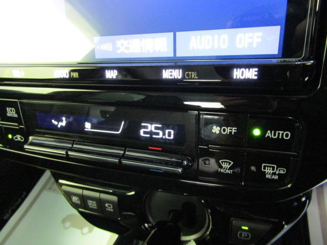 Sツーリングセレクション モデリスタエアロ 17インチアルミ オートリトラミラー ビルトインETC LEDヘッドライト  ブルートゥース ステアリングスイッチ プッシュスタート   9インチナビ フルセグ アラウンドモニター(10枚目)