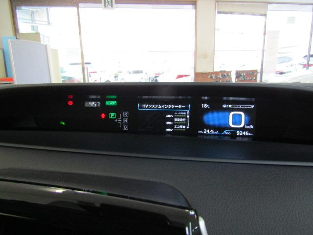 Sツーリングセレクション モデリスタエアロ 17インチアルミ オートリトラミラー ビルトインETC LEDヘッドライト  ブルートゥース ステアリングスイッチ プッシュスタート   9インチナビ フルセグ アラウンドモニター(19枚目)