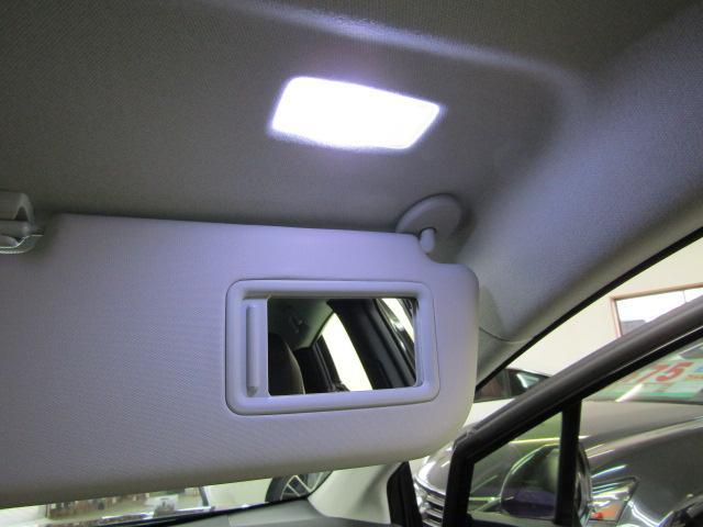 Sツーリングセレクション モデリスタエアロ 17インチアルミ オートリトラミラー ビルトインETC LEDヘッドライト  ブルートゥース ステアリングスイッチ プッシュスタート   9インチナビ フルセグ アラウンドモニター(23枚目)