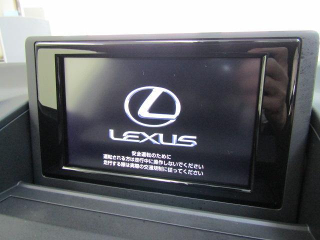 CT200h バージョンC ワンオーナー フルセグ ブルーレイ バックカメラ ETC2.0 パドルシフト スマートキー プッシュスタート オートライト LEDhエッドライト オートエアコン ステアリングスイッチ シートヒーター(8枚目)