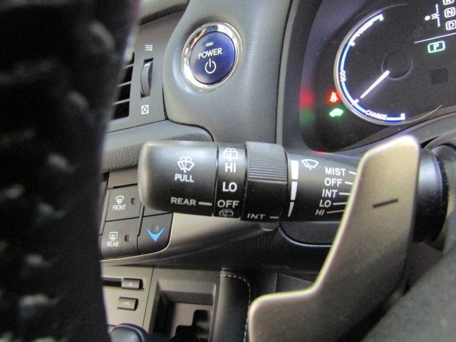 CT200h バージョンC ワンオーナー フルセグ ブルーレイ バックカメラ ETC2.0 パドルシフト スマートキー プッシュスタート オートライト LEDhエッドライト オートエアコン ステアリングスイッチ シートヒーター(22枚目)