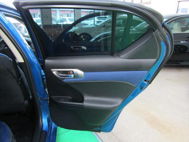 CT200h バージョンC ワンオーナー フルセグ ブルーレイ バックカメラ ETC2.0 パドルシフト スマートキー プッシュスタート オートライト LEDhエッドライト オートエアコン ステアリングスイッチ シートヒーター(34枚目)