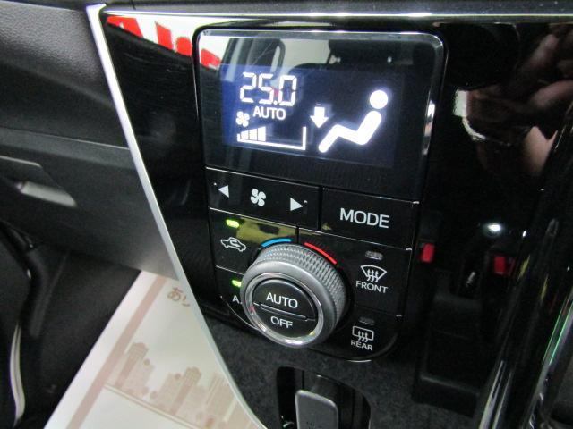 カスタムターボRSリミテッド SAIII ブルートゥース リアワイパー ETC アイドリングストップ キーレス 電動格納ミラー 左側パワースライドドア ヘッドライトレベライザー セキュリティアラーム 3インチアルミ LEDヘッド(10枚目)