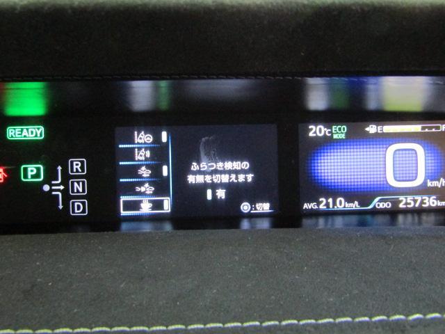 Sナビパッケージ・GRスポーツ ワンオーナー ステアリングスイッチ LEDヘッドライト フォグライト バックフォグ シートヒーター チルトステア ABS スマートキー オートリトラミラー 18インチアルミ プッシュスタート(16枚目)