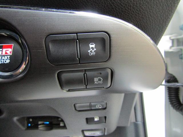 Sナビパッケージ・GRスポーツ ワンオーナー ステアリングスイッチ LEDヘッドライト フォグライト バックフォグ シートヒーター チルトステア ABS スマートキー オートリトラミラー 18インチアルミ プッシュスタート(19枚目)