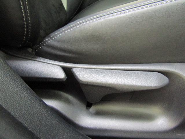 Sナビパッケージ・GRスポーツ ワンオーナー ステアリングスイッチ LEDヘッドライト フォグライト バックフォグ シートヒーター チルトステア ABS スマートキー オートリトラミラー 18インチアルミ プッシュスタート(26枚目)