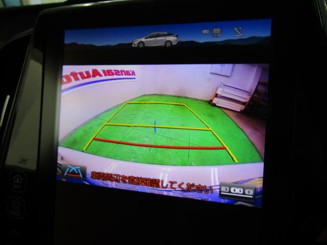 Sナビパッケージ・GRスポーツ ワンオーナー ステアリングスイッチ LEDヘッドライト フォグライト バックフォグ シートヒーター チルトステア ABS スマートキー オートリトラミラー 18インチアルミ プッシュスタート(30枚目)
