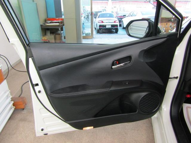 Sナビパッケージ・GRスポーツ ワンオーナー ステアリングスイッチ LEDヘッドライト フォグライト バックフォグ シートヒーター チルトステア ABS スマートキー オートリトラミラー 18インチアルミ プッシュスタート(38枚目)