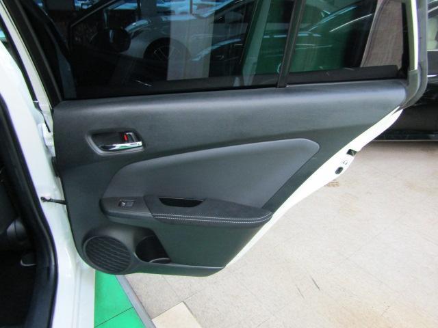 Sナビパッケージ・GRスポーツ ワンオーナー ステアリングスイッチ LEDヘッドライト フォグライト バックフォグ シートヒーター チルトステア ABS スマートキー オートリトラミラー 18インチアルミ プッシュスタート(41枚目)