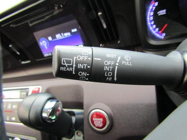 プレミアム・Lパッケージ チルトステアリング アイドリングストップ セキュリティアラーム ウインカーミラー スマートキー セキュリティアラーム オートライト フォグライト ECON 電動格納ミラー ABS リアワイパー(16枚目)