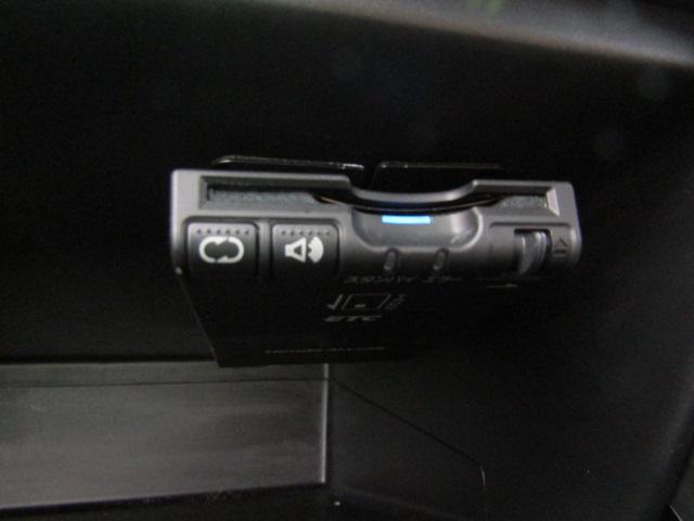 プレミアム・Lパッケージ チルトステアリング アイドリングストップ セキュリティアラーム ウインカーミラー スマートキー セキュリティアラーム オートライト フォグライト ECON 電動格納ミラー ABS リアワイパー(20枚目)