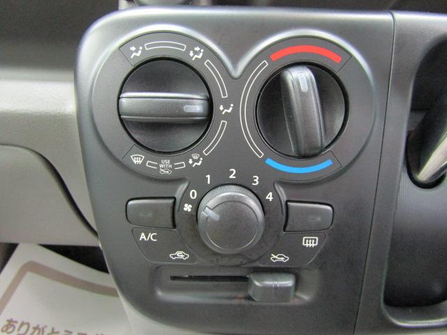 PCリミテッド ワンセグ ETC  4AT メモリーナビ リアワイパー キーレス ヘッドライトレベライザー セキュリティアラーム 電動格納ミラー プライバシーガラス ハイルーフ リアワイパー キーレス ABS(16枚目)