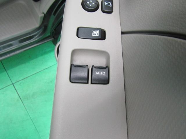 PCリミテッド ワンセグ ETC  4AT メモリーナビ リアワイパー キーレス ヘッドライトレベライザー セキュリティアラーム 電動格納ミラー プライバシーガラス ハイルーフ リアワイパー キーレス ABS(20枚目)