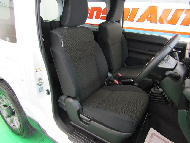 XC 8インチSDナビ ブルートゥース ミュージックサーバー ABS ステアリングスイッチ オートエアコン LEDヘッドライト オートライト 電動格納ミラー スマートキー プッシュスタート ビルトインETC(4枚目)