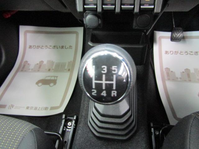 XC 8インチSDナビ ブルートゥース ミュージックサーバー ABS ステアリングスイッチ オートエアコン LEDヘッドライト オートライト 電動格納ミラー スマートキー プッシュスタート ビルトインETC(16枚目)