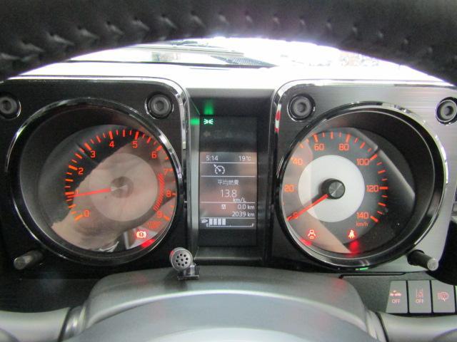 XC 8インチSDナビ ブルートゥース ミュージックサーバー ABS ステアリングスイッチ オートエアコン LEDヘッドライト オートライト 電動格納ミラー スマートキー プッシュスタート ビルトインETC(19枚目)