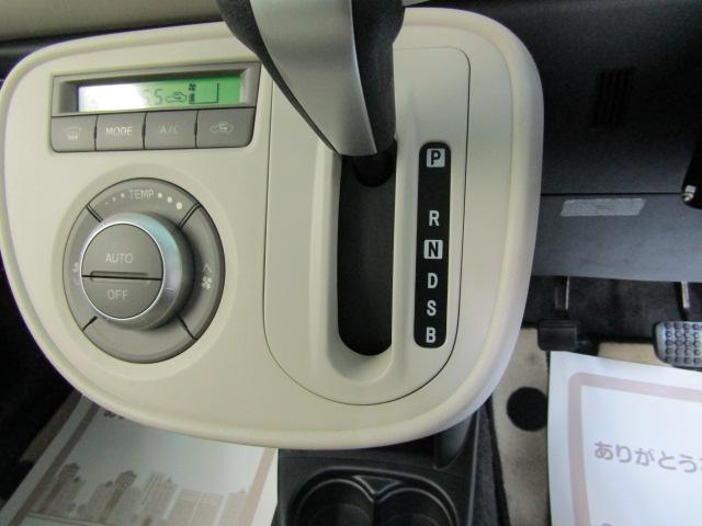 ココアプラスX ワンオーナー SDナビ フルセグ ブルートゥース ミュージックサーバー オートエアコン リアワイパー フォグライト スマートキー ヘッドライトレベライザー ABS アイドリングストップ(11枚目)