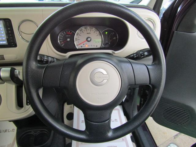 ココアプラスX ワンオーナー SDナビ フルセグ ブルートゥース ミュージックサーバー オートエアコン リアワイパー フォグライト スマートキー ヘッドライトレベライザー ABS アイドリングストップ(13枚目)