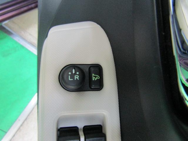 ココアプラスX ワンオーナー SDナビ フルセグ ブルートゥース ミュージックサーバー オートエアコン リアワイパー フォグライト スマートキー ヘッドライトレベライザー ABS アイドリングストップ(23枚目)