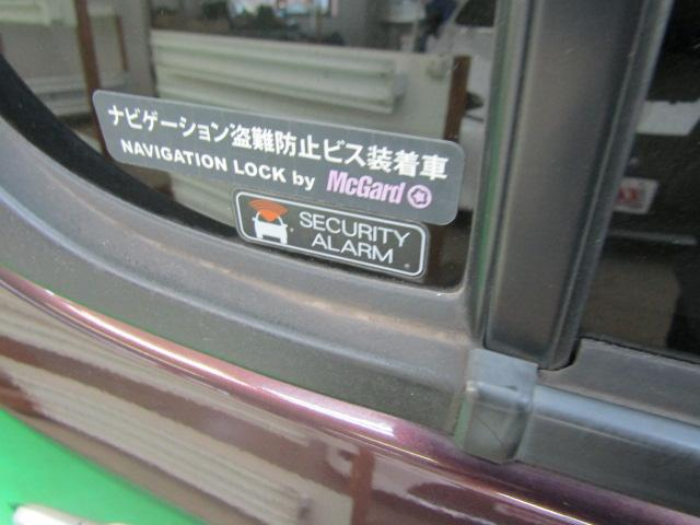 ココアプラスX ワンオーナー SDナビ フルセグ ブルートゥース ミュージックサーバー オートエアコン リアワイパー フォグライト スマートキー ヘッドライトレベライザー ABS アイドリングストップ(24枚目)