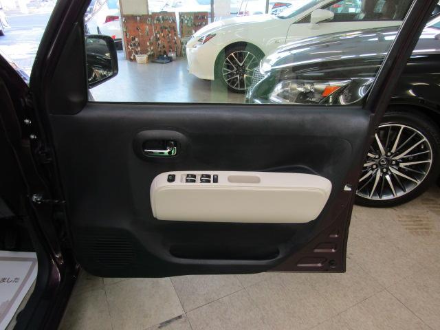 ココアプラスX ワンオーナー SDナビ フルセグ ブルートゥース ミュージックサーバー オートエアコン リアワイパー フォグライト スマートキー ヘッドライトレベライザー ABS アイドリングストップ(26枚目)