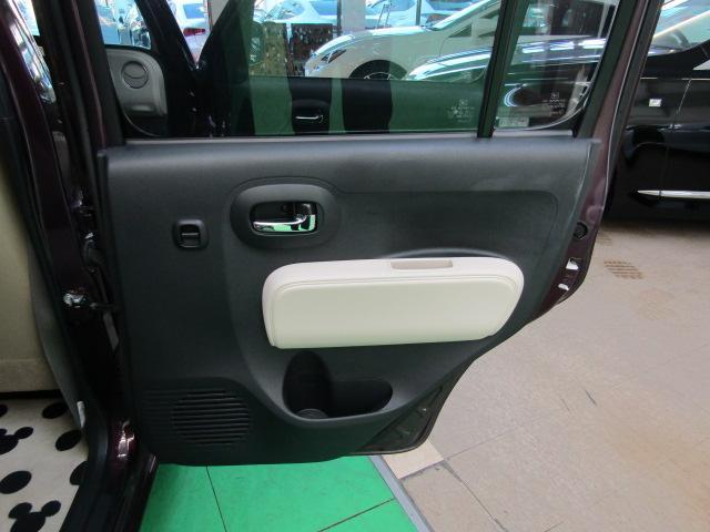 ココアプラスX ワンオーナー SDナビ フルセグ ブルートゥース ミュージックサーバー オートエアコン リアワイパー フォグライト スマートキー ヘッドライトレベライザー ABS アイドリングストップ(27枚目)